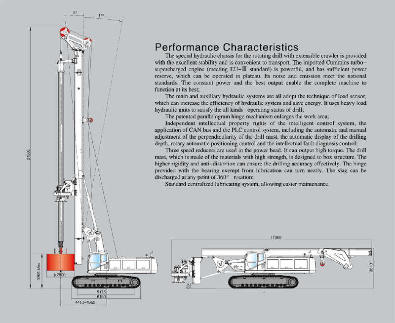 XCMG XRL360D ROTARY DRILLING RIG