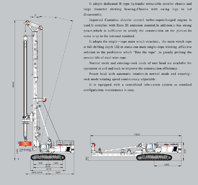 XCMG XRS 550D Drilling Rig