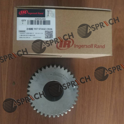 22935290 Gear Ingersoll Rand spare parts