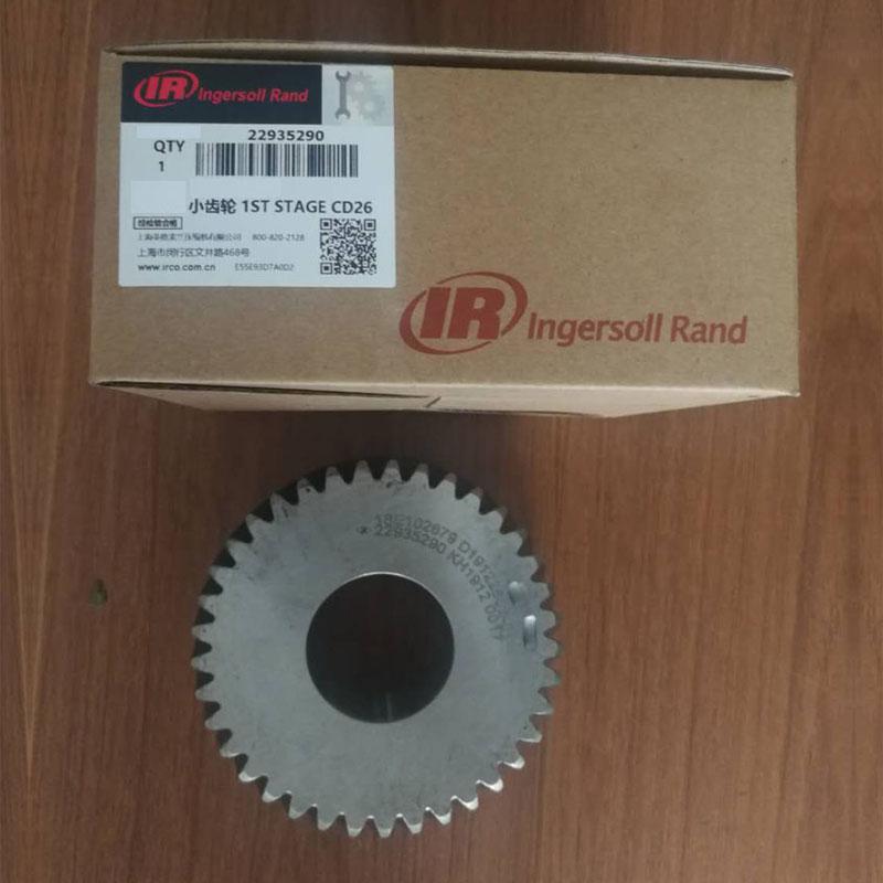 22935290 Gear Ingersoll Rand