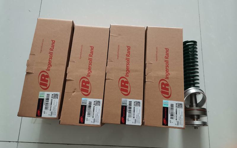Ingersoll Rand Mini Pressure Valve Maintenance Kit PN 23531577 Original Spare Parts